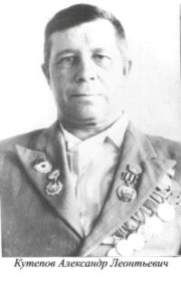 Кутепов Александр Леонтевич